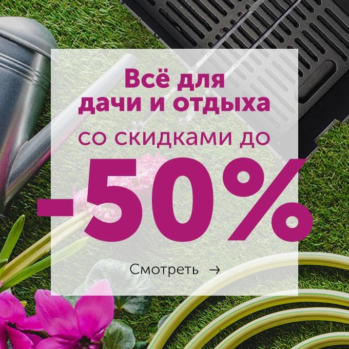 56c4ae293d3 Интернет-магазин товаров для дома  посуда